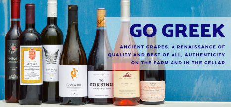 FlatironWines-BlogBanner-GreekBunch_1_